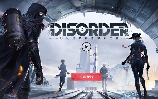 网易Disorder团队竞技射击游戏即将上线 玩家��APEX手机版��