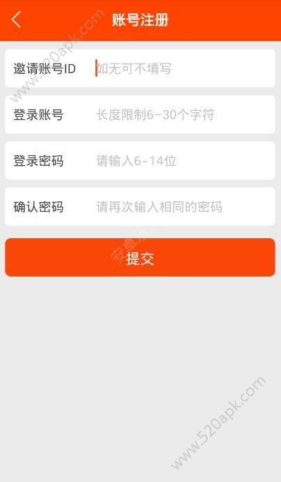 哈哈猪赚钱软件app手机版下载图片1
