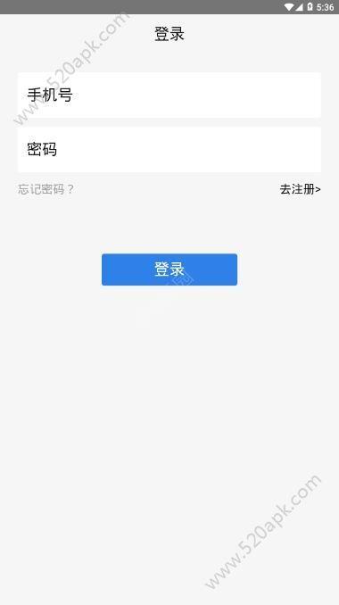 叮咚果园app图2