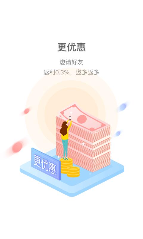 江水小贷app图3