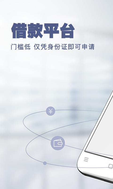 百姓招财app图1