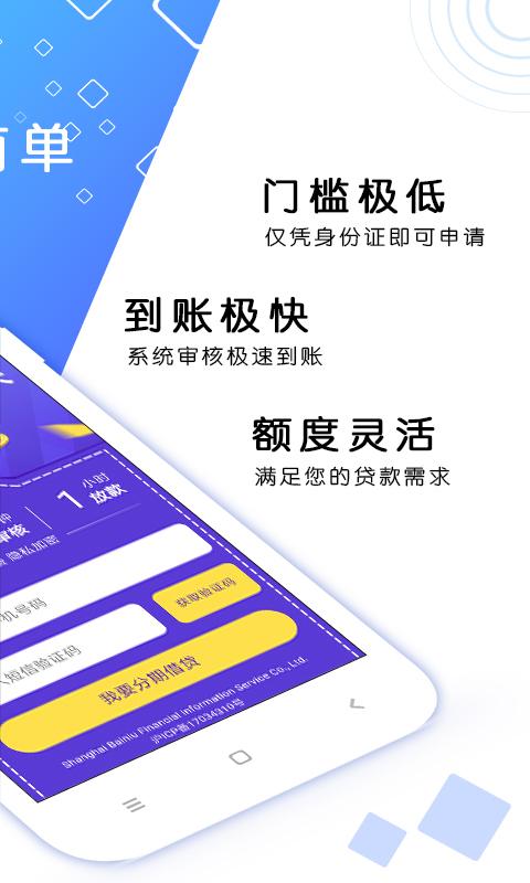 掏钱宝app图2
