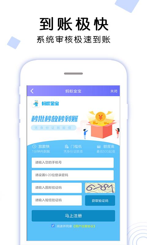 掏钱宝app图3