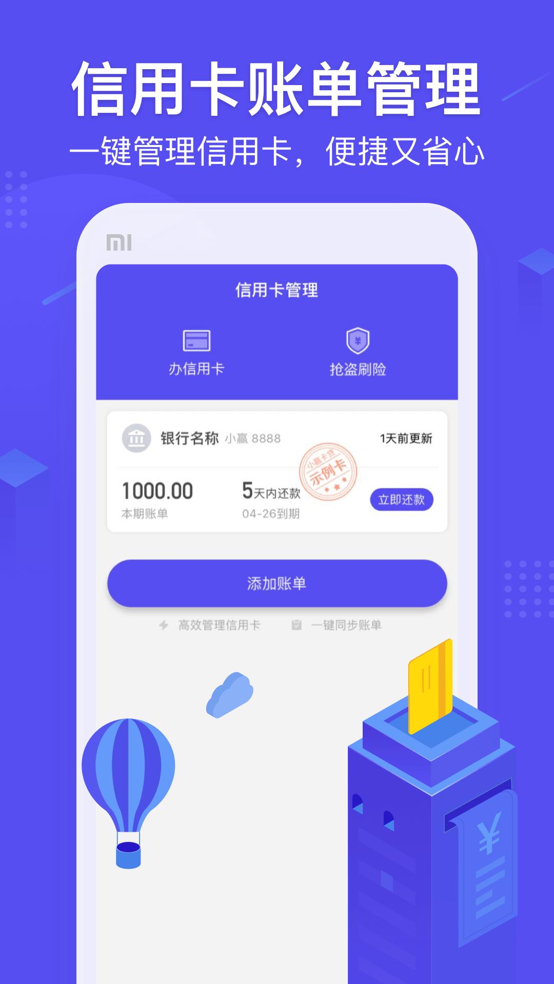 隆昌金柜贷款app官方版下载图片1