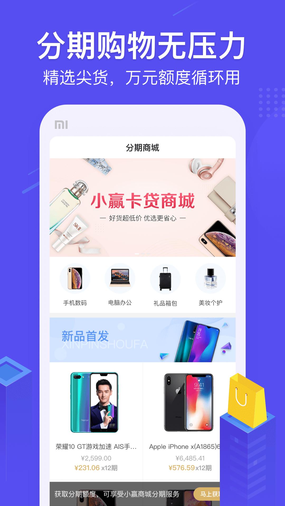 隆昌金柜app图3
