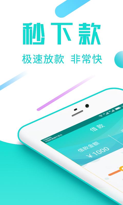 江水商城app图2