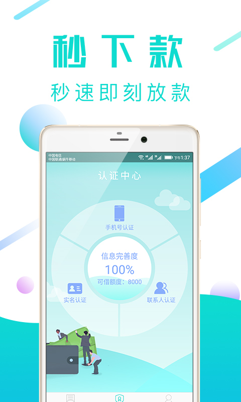 江水商城app图1