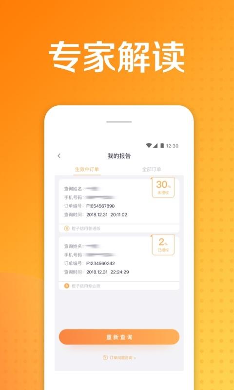移动金卡app图1