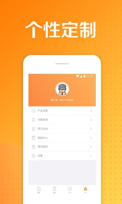 移动金卡app图2