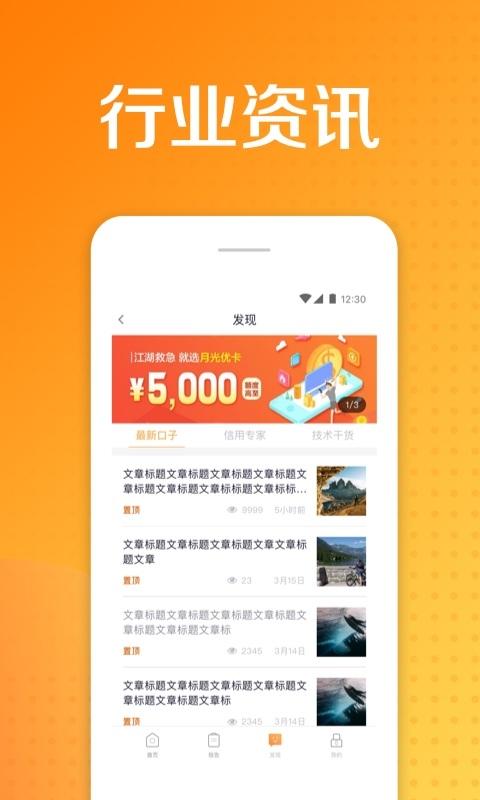 移动金卡app图3