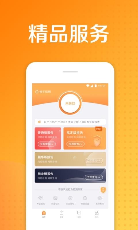 移动金卡贷款app下载官方最新版图片1