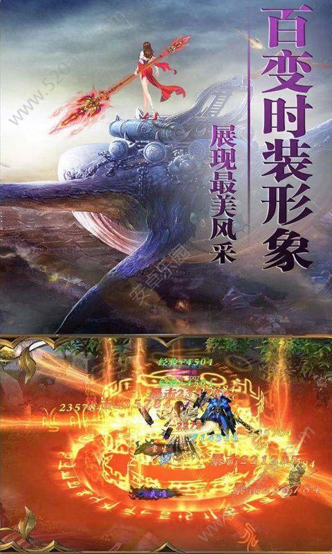 九州超爆版手游图3