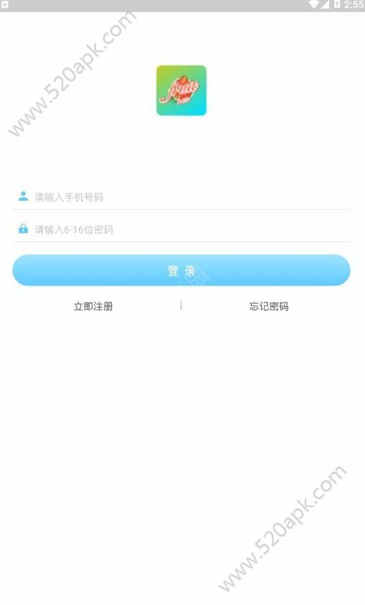 水果巴士贷款app官方手机版下载  v1.00.01图1