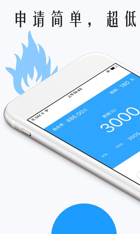 融八牛app是不是融360��融八牛还款方便吗[多图]