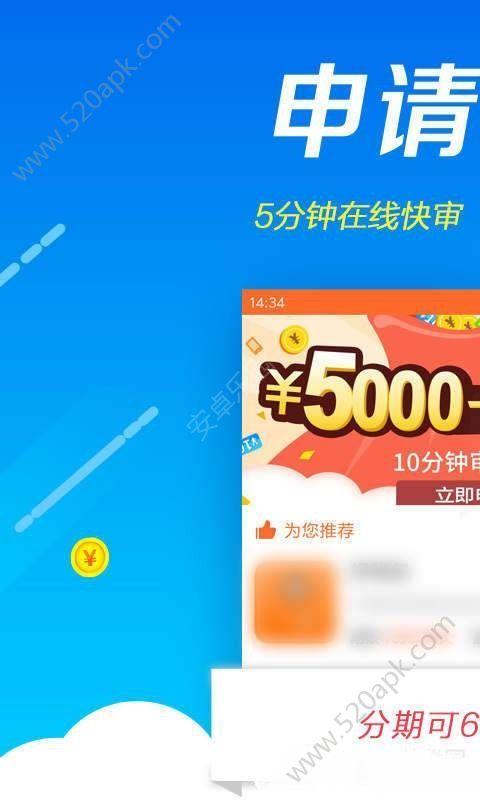 葡萄周转贷款app最新手机版  v1.0图3