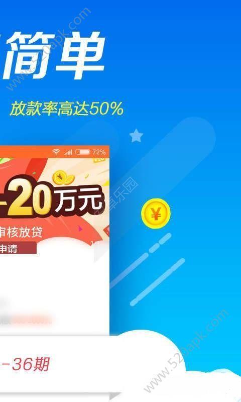 葡萄周转贷款app最新手机版图片1
