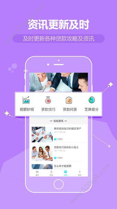 功夫钱柜app官方下载手机版  v1.0图1