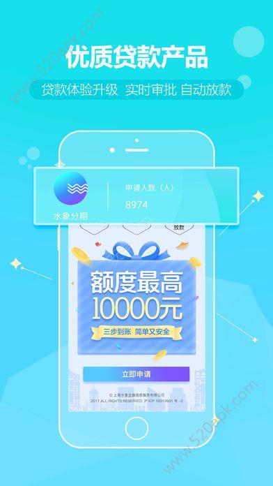 功夫钱柜app官方下载手机版  v1.0图2