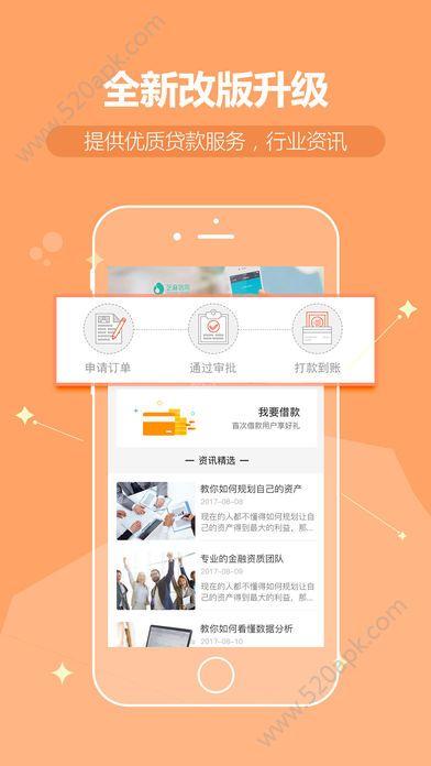 功夫钱柜app官方下载手机版图片1
