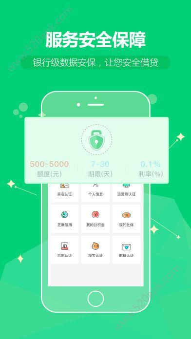 功夫钱柜app官方下载手机版  v1.0图3