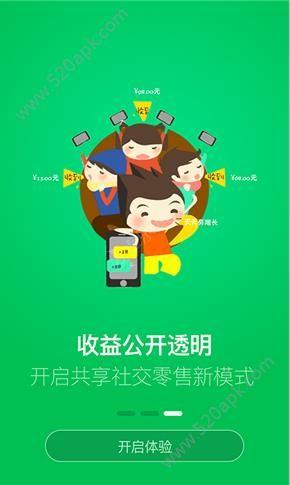 有钱分app官方最新版下载图片1