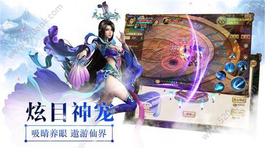 武道神尊之仙侠江湖手游官方安卓版下载图片1