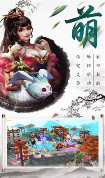 青云门必赢亚洲56.net官方必赢亚洲56.net手机版版  v1.0图3