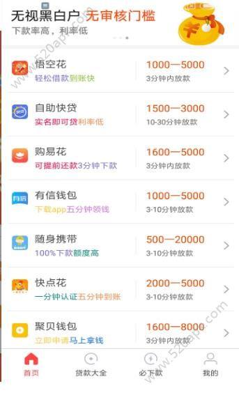 兴兴钱包app图1
