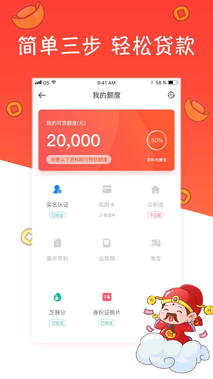 利通钱包app官方最新版下载  v1.0图2