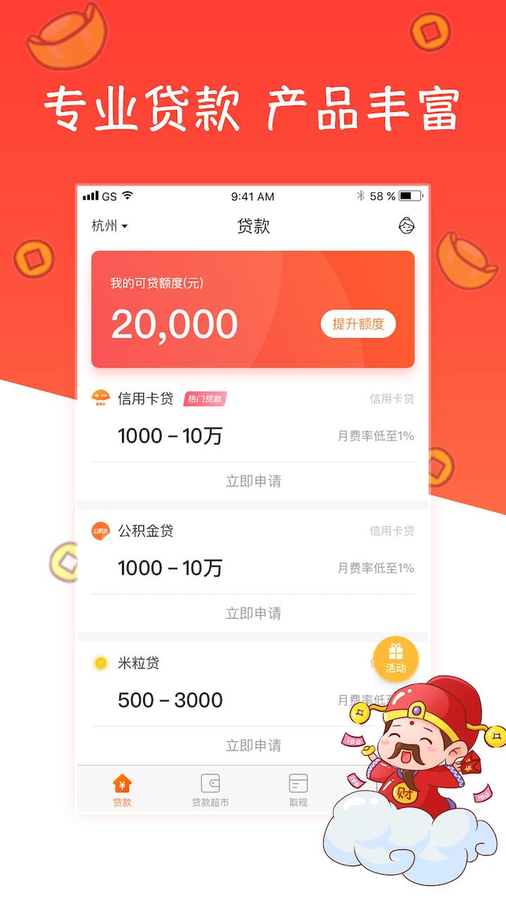 利通钱包app图1
