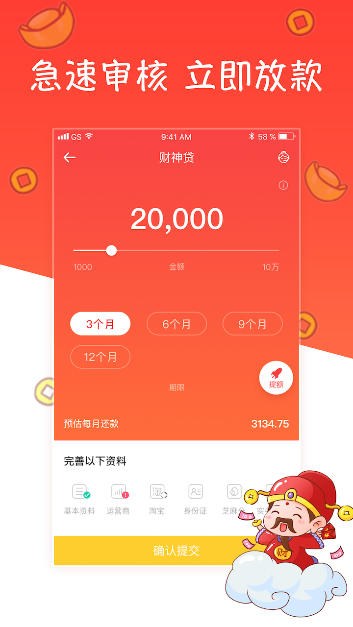 利通钱包app官方最新版下载  v1.0图3