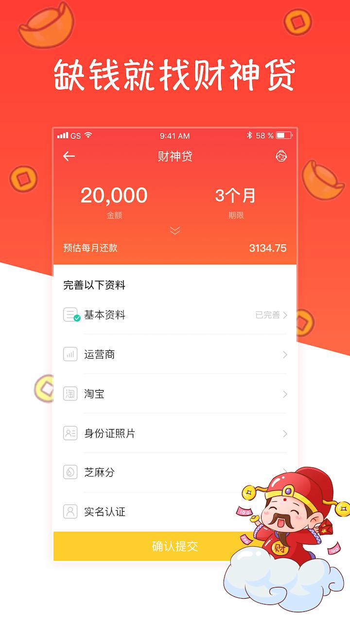 利通钱包app官方最新版下载图片1