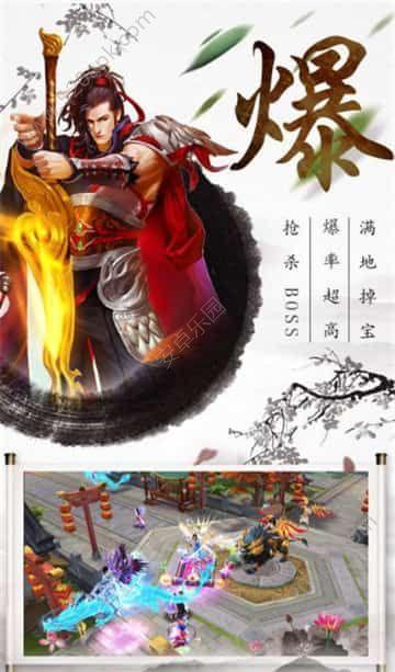 青云门必赢亚洲56.net官方必赢亚洲56.net手机版版图片1