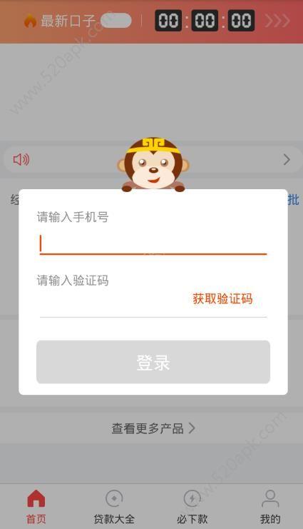 21卡包贷款app官方版下载  v1.0图2