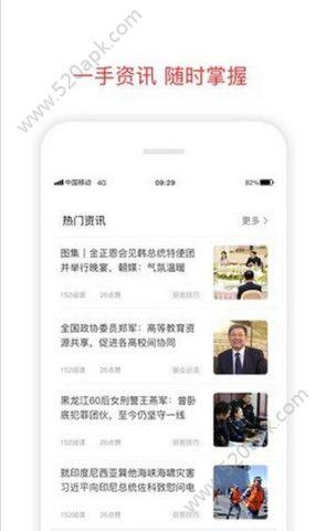 微粒账本app手机版下载  v1.0.0图1