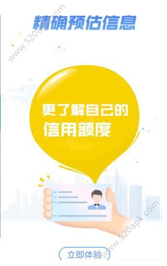 21卡包贷款app官方版下载图片1