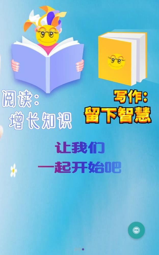 丫丫乐享app官方版安卓下载图片1