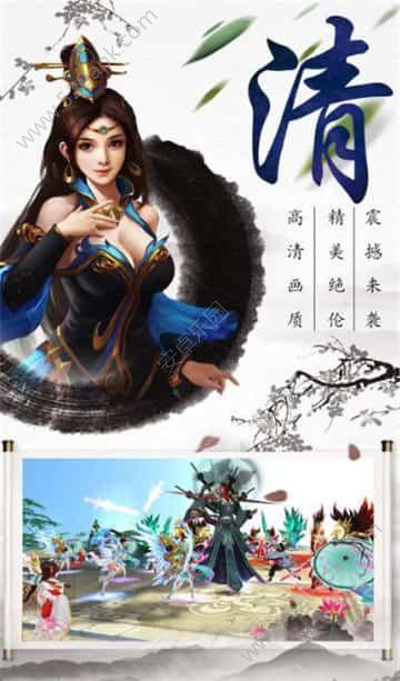 青云门必赢亚洲56.net官方必赢亚洲56.net手机版版  v1.0图2