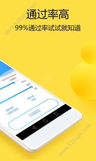 急速花贷款app最新官方版  v1.0图1