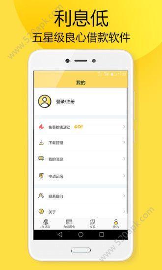 急速花贷款app最新官方版  v1.0图3