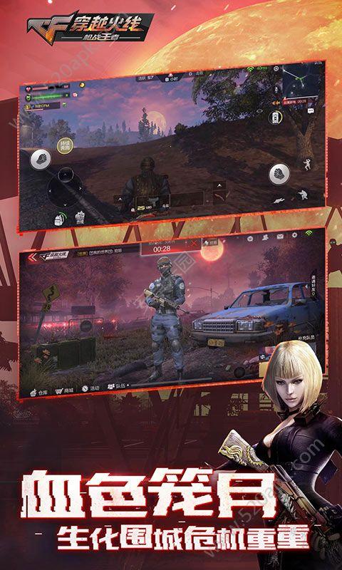 穿越火线最后的战役最新版图3