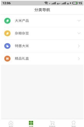 百姓大米网app官方版下载图片1