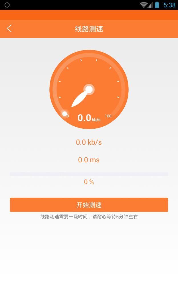 百姓大米网app图2