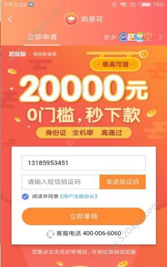 兴兴钱包app官方手机版下载图片1