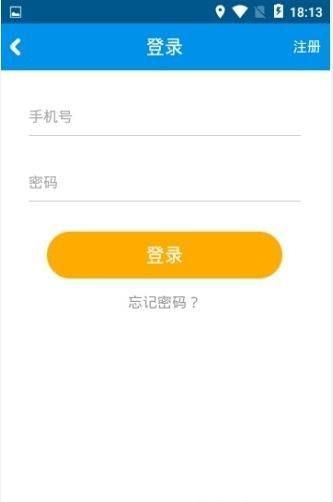 万能空间app官方版安卓下载图片1