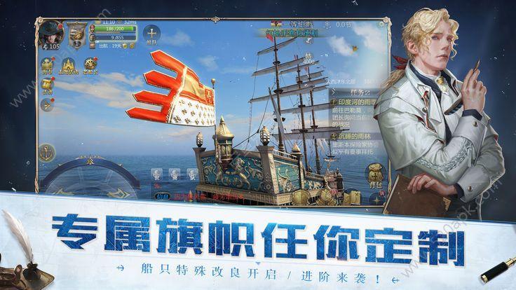 无尽大航海手游官网下载安卓版  v1.2.1图2