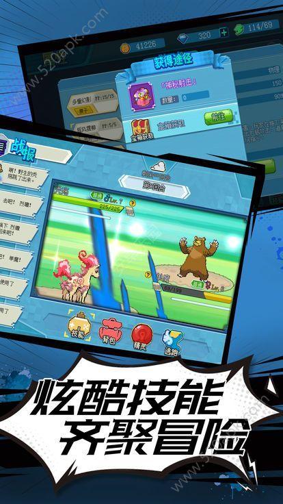 道馆训练家最新安卓手机版图片1