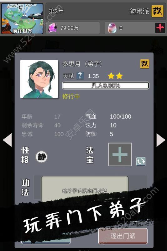 武炼巅峰之帝王传说游戏官方网站下载最新版图片2
