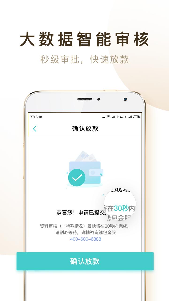 米鼠商城app图3