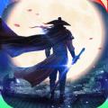 剑雨幽魂官方网站正版游戏 v1.0.6